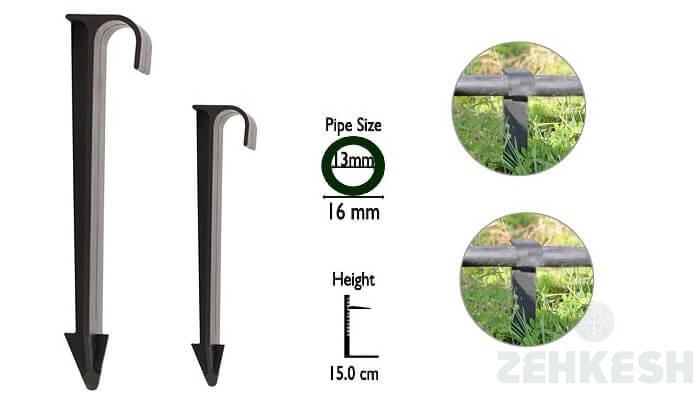 پایه نگهدارنده 16 در دو سایز 15 و 20 سانتی متر