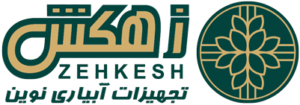 Online-Store-Logo-Zehkesh-Irrigation-Systems-supplier